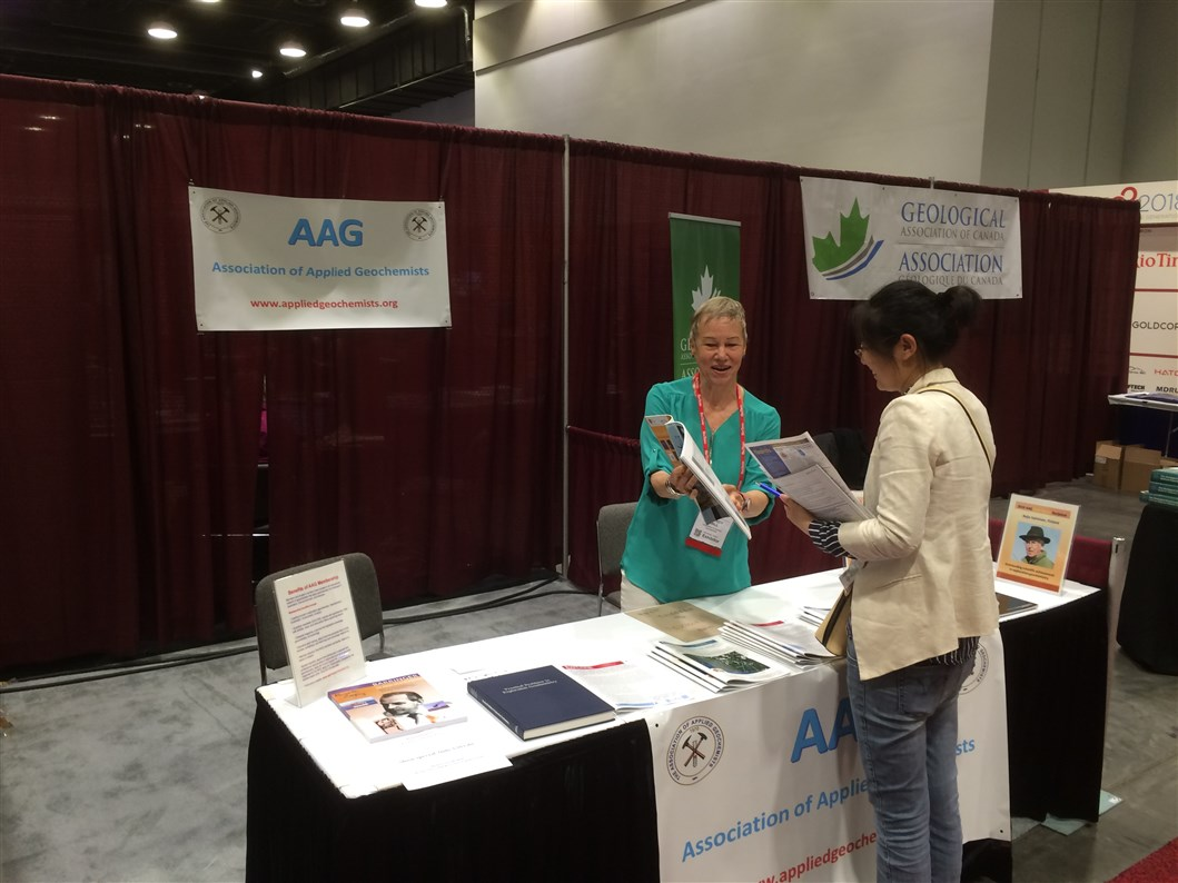 AAG booth at the RFG conference